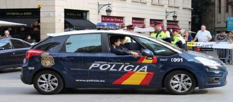 Жените са подмамвани с реклами в интернетИспанската полиция съобщи днес,