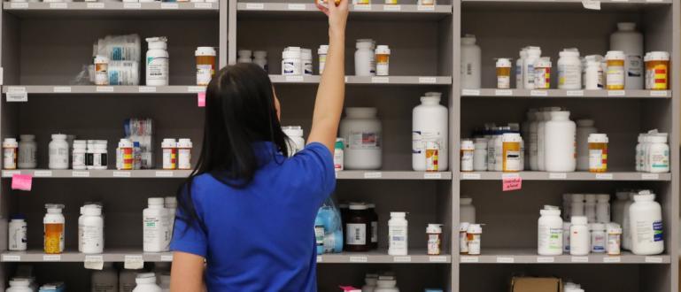 Европейската агенция по лекарствата (ЕМА) започва преглед на лекарствата, съдържащи