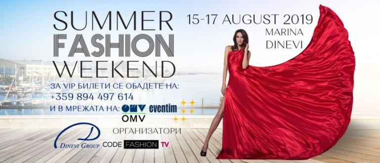 От 15 август Summer Fashion Weekend ни потапя във вълнуваща
