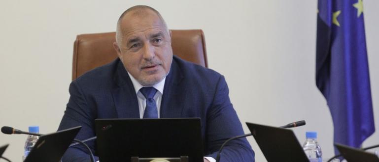 Премиерът Бойко Борисов вижда като един от инструментите на свободата