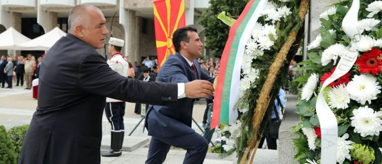 Очаквам първата ми официална визита като премиер Северна Македония да