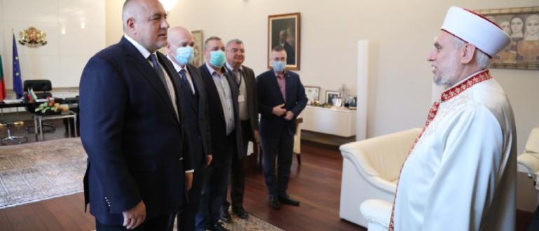Премиерът Бойко Борисов проведе среща с главния мюфтия д-р Мустафа