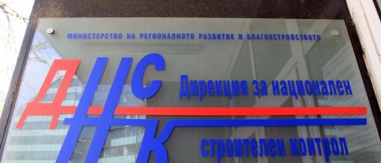В началото на юни Върховна административна прокуратура (ВАП) сезира началника