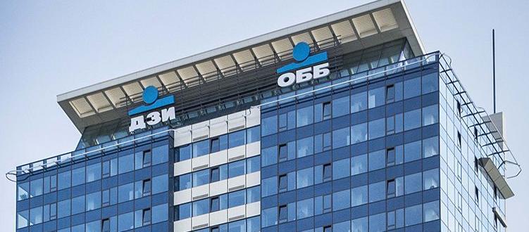 ОББ приема резултатите от всеобхватната оценка, проведена от ЕЦБ на
