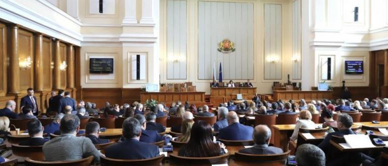 Депутатите ще гласуват на първо четене законови промени, които ще