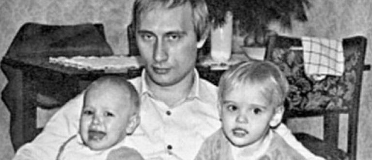 Руският президент Владимир Путин има две, а може би три