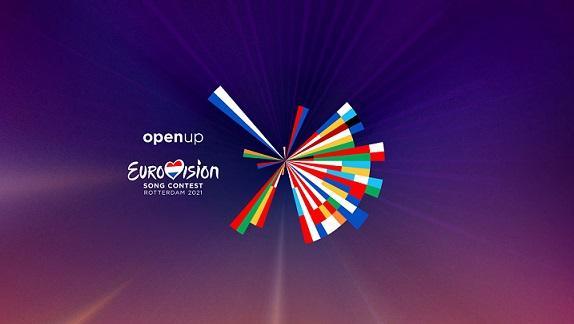 Организаторите на конкурса Евровизия от Европейския съюз за радио и