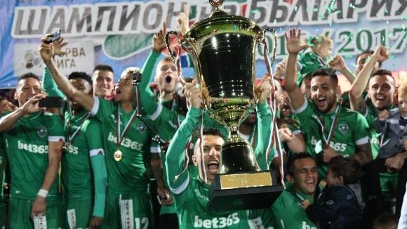 """Лудогорец стана шампион на България за осми пореден път! """"Орлите"""""""