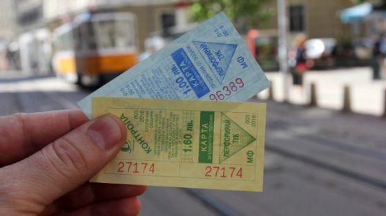 Снимка: Крадливи автомати за билети гълтат стотинки
