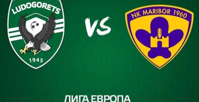 ПФК Лудогорец стартира днес свободната продажба на билетите за първия