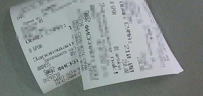Всеки трети българин не може да плаща сметките си навреме.
