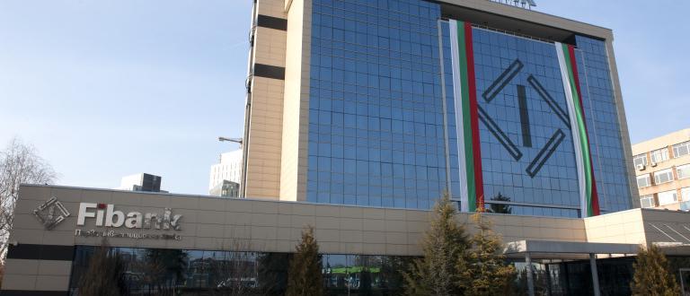 Първа инвестиционна банка подновява от днес приема на документи по