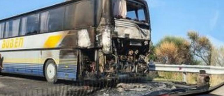 Наш автобус е пламнал малко преди да влезе в гръцкия
