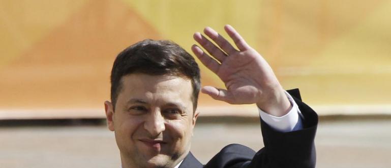 Партията на президента Володимир Зеленски