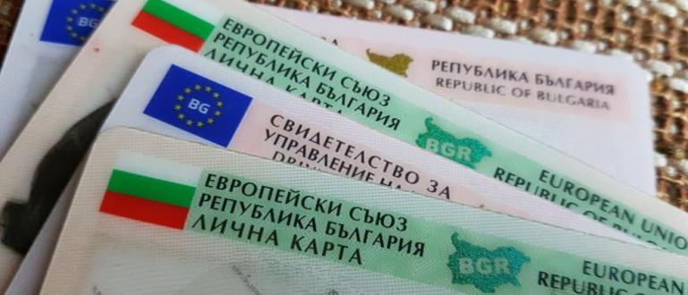 Италия е поредната страна, която ще признава български документи за