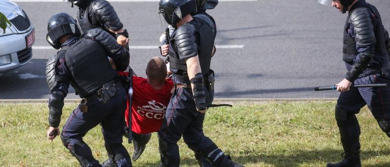 Министерството на вътрешните работи на Беларус съобщи, че полицията в