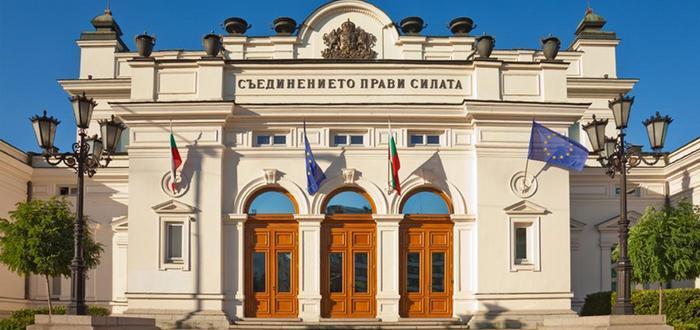 Днес бе последното заседание от шестата сесия на 44-тия парламентСъгласно