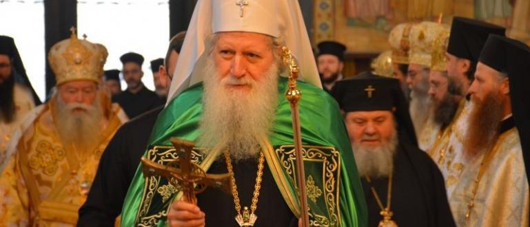 Българският глава на църквата Неофит отбеляза днес своя имен ден