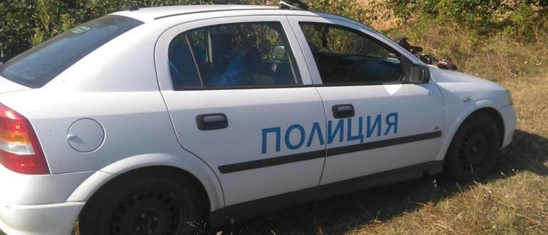 Части на полицията и жандармерията са блокирали врачанското село Малорад.