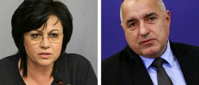 ГЕРБ води на БСП, 4 сигурни партии в парламента. Това