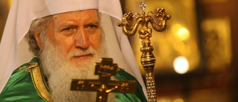 Негово Светейшество българския патриарх Неофит отправи приветствие за Деня на