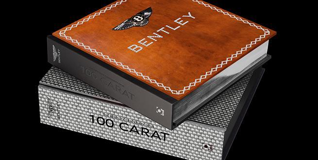 Ще бъде произведена в тираж от само 607 бройкиБританската компания
