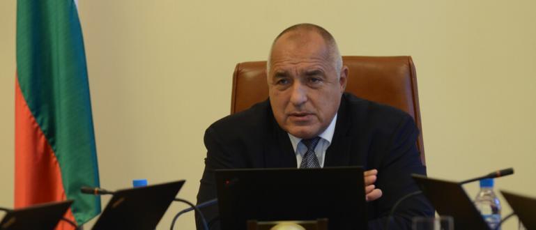 Започна Съветът по сигурност при премиера Бойко Борисов за ситуацията