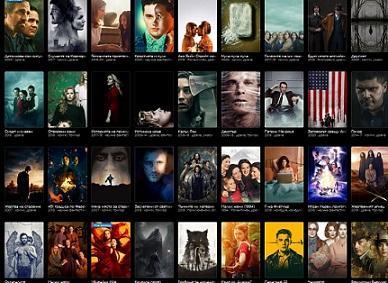 Гледането на сериали и филми е приятно и лесно, но