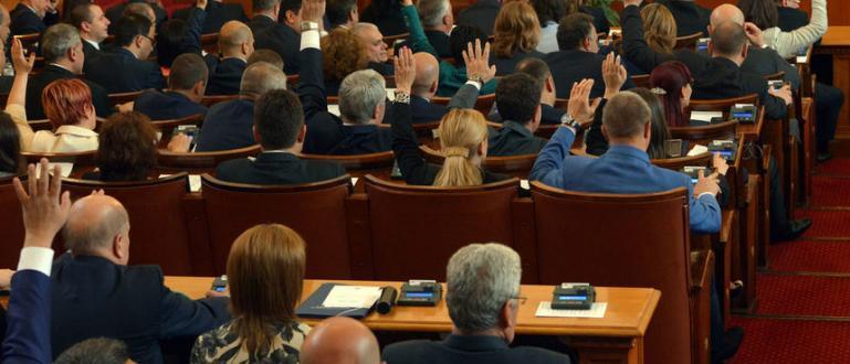 Депутатите одобриха промени в Закона за лова и опазване на