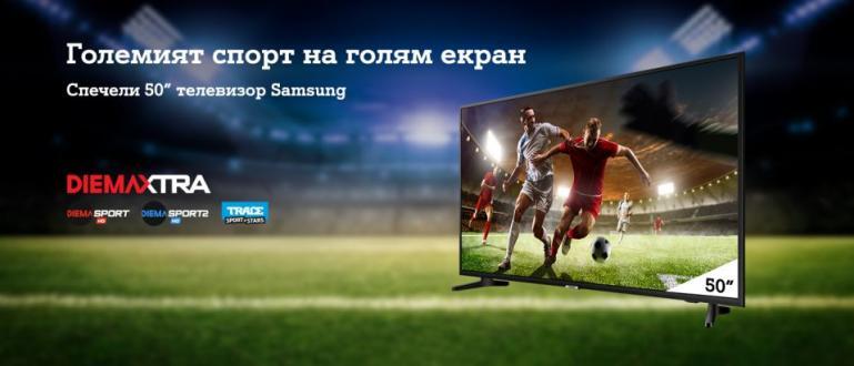 Телевизорите SAMSUNG UE-50NU7092 могат да бъдат спечелени при сключване на