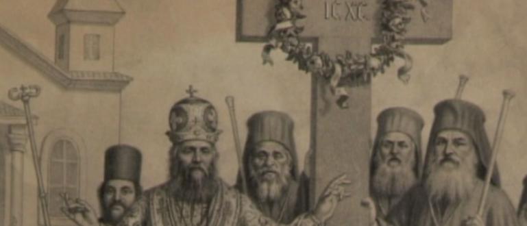 Продължават честванията по случай 150-та годишнина от учредяването на Българската