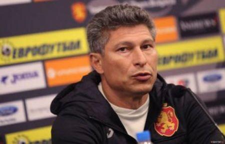 Красимир Балъков е новият старши-треньор на новака в Първа лига
