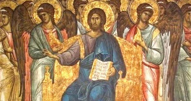 Църквата почита днес Св. ап. Тимотей, Прпмчк Анастасий Перски, Св.