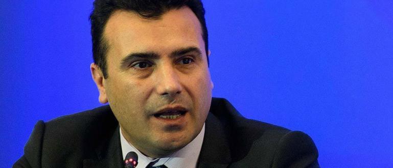 Северна Македония ще реагира на оценката на Българската академия на
