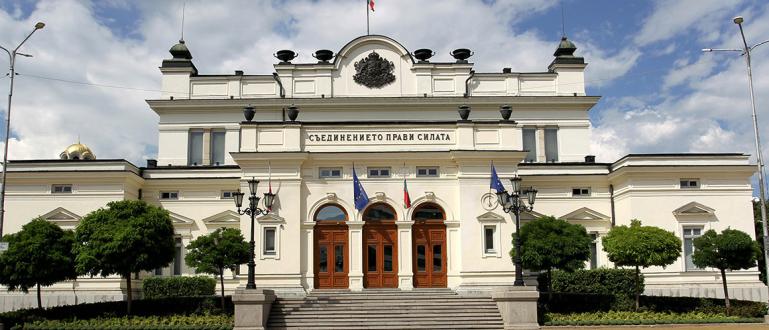Клетвата на 45-я български парламент ще се състои в старата
