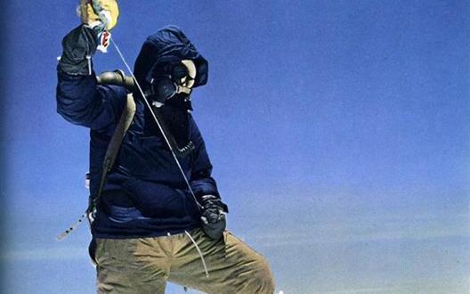Днес се навършват 66 години от първото изкачване на най-високия