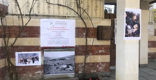 Възпоминателен кът за невинните хора, загубили живота си в резултат