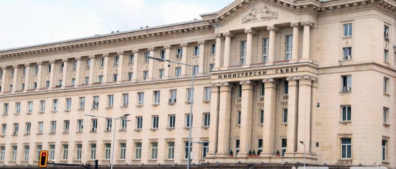 """Програма """"Възстановяване"""" ще бъде представена от служебните министри на финансите"""