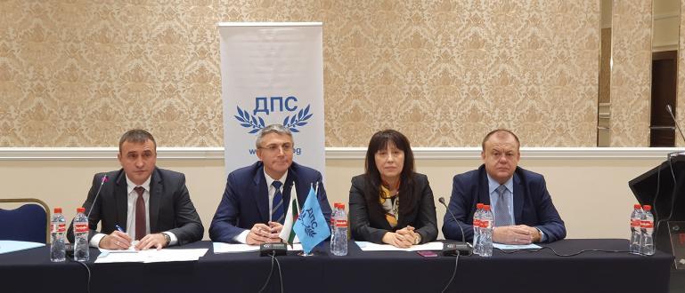 Започна заседанието на Централния съвет на ДПС.