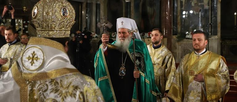 Българският патриарх Неофит оглави тържествената литургия за Бъдни вечер в