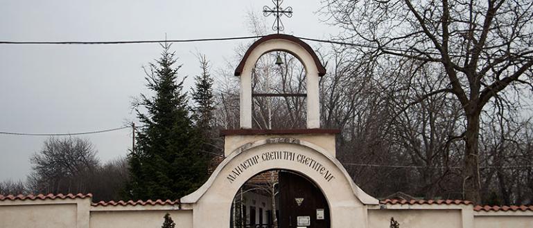 Църквата почита днес паметта на тримата велики учители на Христовото