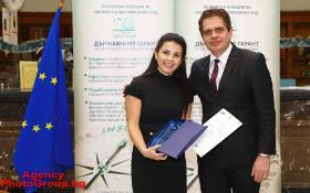 Сайтът на успелите в експортния бизнес exporter.bg връчи за седма