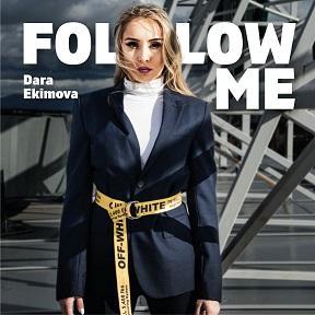 Коледната атмосфера в най-новата песен на Дара Екимова е пресъздадена