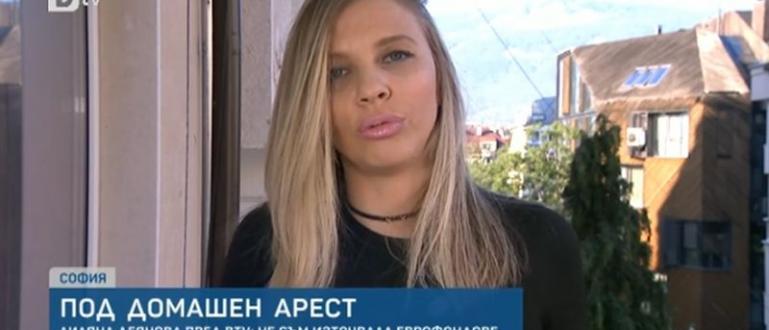 Заради отправени днес от ефира на бТВ твърдения на Лиляна