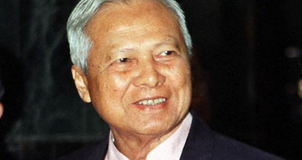 През 1980 г. става 16-ият министър-председател на странатаБившият тайландски министър-председател