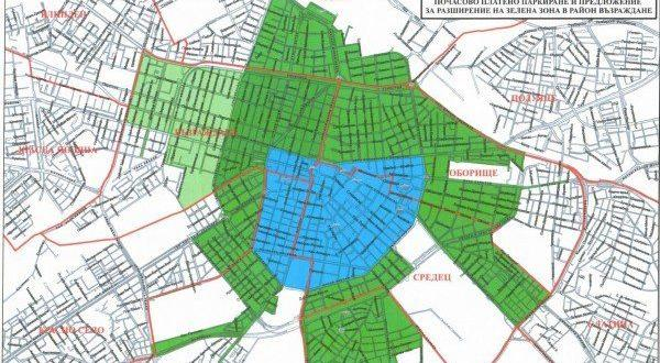 Дигитален талон за плащане на почасово паркиране в Синя и