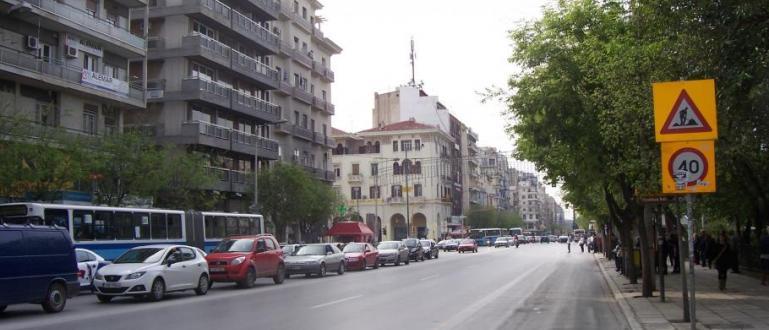 коло половината от собствениците на жилищата в Гърция ще получат