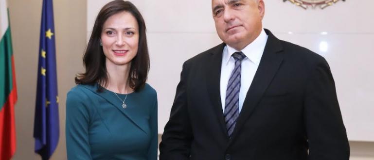 Министър-председателят Бойко Борисов се срещна с европейския комисар по иновации,
