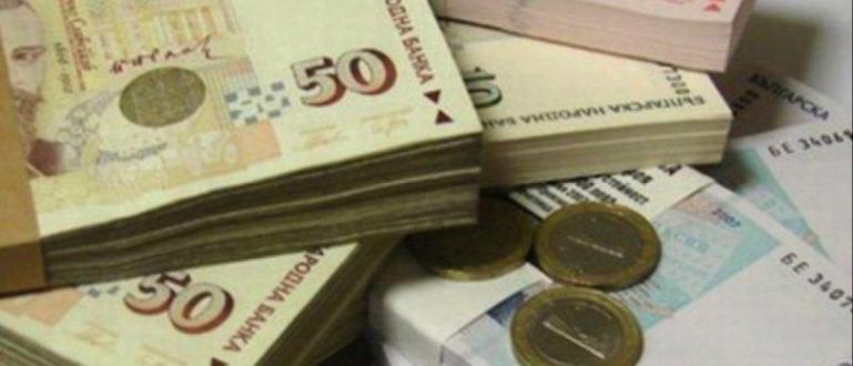 Столичният общинския гаранционен фонд за малки и средни предприятия ще