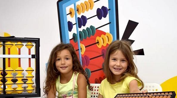 Smarty четене за деца между 7 и 12 е новият
